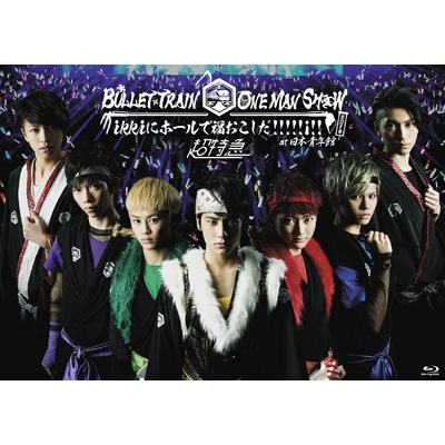 BULLET TRAIN ONE MAN SHOW ikkiにホールで福おこしだ!!!!!i!! 2014 at 日本青年館 (Blu-ray)