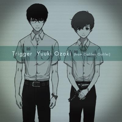Trigger (+DVD)【初回限定盤】