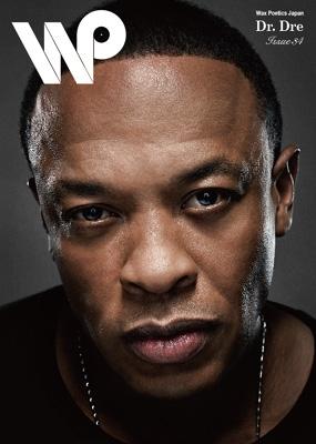 Wax Poetics Japan No.34 (表紙 Dr.Dre)