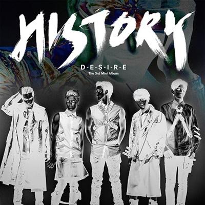 3rd Mini Album: Desire