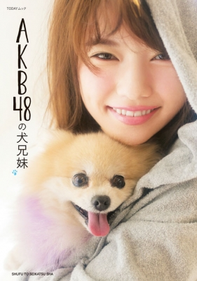 AKB48の犬兄妹