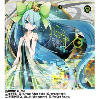 Twinkle World (+DVD)【初回限定盤】