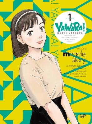 YAWARA! DVD-BOX 1