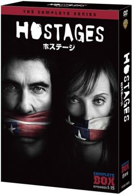 HOSTAGES ホステージ コンプリート・ボックス