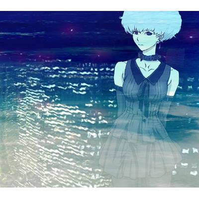 誰か、海を。 EP (+DVD)【期間生産限定盤】