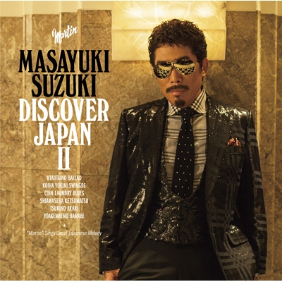 DISCOVER JAPAN II 【初回限定盤】