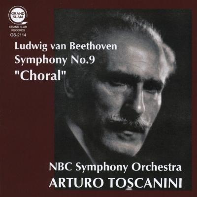 交響曲第9番『合唱』 トスカニーニ&NBC交響楽団(1952)(平林直哉復刻)