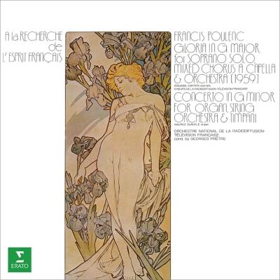 グローリア、オルガン協奏曲 ジョルジュ・プレートル&フランス国立放送管弦楽団、ロザンナ・カルテリ、モーリス・デュリュフレ