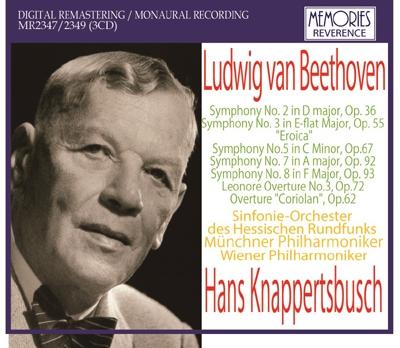 交響曲第2、3、5、7、8番、他 クナッパーツブッシュ&ウィーン・フィル、フランクフルト放送響、ミュンヘン・フィル
