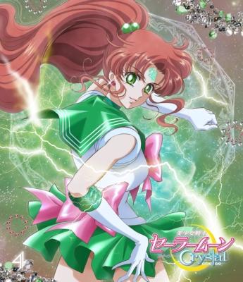 美少女戦士セーラームーン Crystal 4 【Blu-ray 初回限定版】