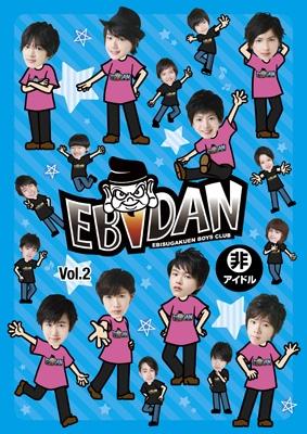 EBiDAN VOL.2