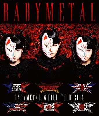 BABYMETAL (+DVD)【初回生産限定盤アンコールプレス:BABYMETAL WORLD TOUR 2014 限定ステッカー・ジャケット仕様】