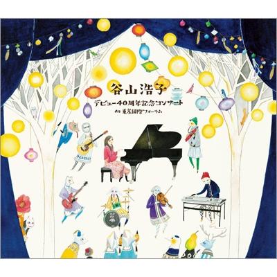 デビュー40周年記念コンサート at 東京国際フォーラム (+DVD)【初回限定BOX仕様】