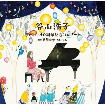 デビュー40周年記念コンサート at 東京国際フォーラム