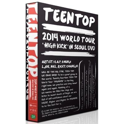 2014 WORLD TOUR