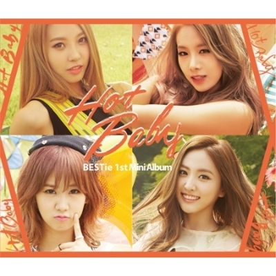 1st Mini Album: Hot Baby