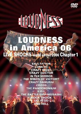 LOUDNESS in America 06 LIVE SHOCKS world circuit (Blu-ray)