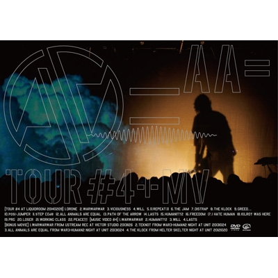TOUR #4+MV 【完全限定生産盤】