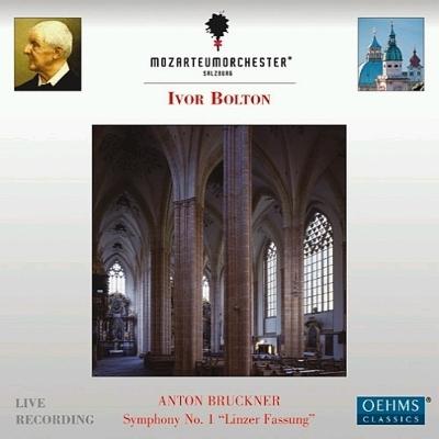 交響曲第1番 ボルトン&モーツァルテウム管弦楽団