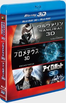 FOX SF 3D2DブルーレイBOX