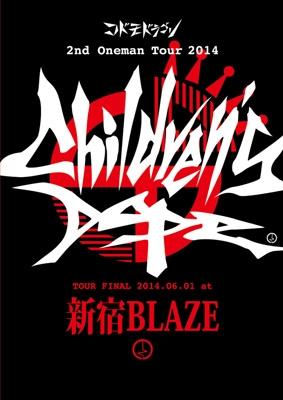 「Children's Dope.」 〜2014.06.01 新宿BLAZE〜
