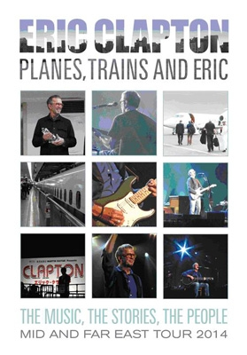 PLANES, TRAINS AND ERIC (デラックス・エディション Tシャツ付)