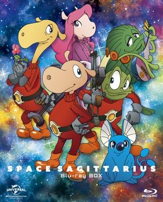 宇宙船サジタリウス Blu-ray BOX 【初回限定生産】