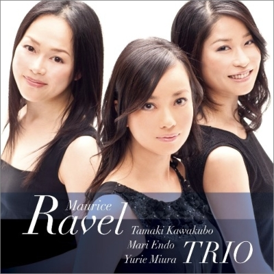 Piano Trio, Ma Mere l'Oye, Pavane : Tamaki Kawakubo(Vn)Mari Endo(Vc)Yurie Miura(P)