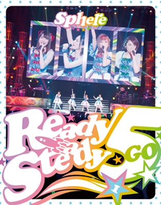 スタートダッシュミーティング Ready Steady 5周年! in 日本武道館〜いちにちめ〜