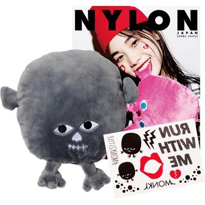 NYLON JAPAN PREMIUM BOX VOL.18/The Monkis ミニクッション(Mozik Mini)