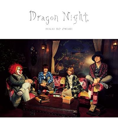Dragon Night 【初回限定盤B】(+Selected LIVE CD VersionB)