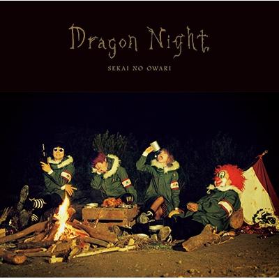 Dragon Night 【通常盤】