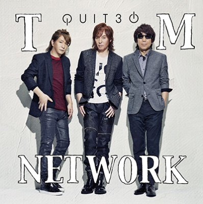 QUIT30 (2CD)