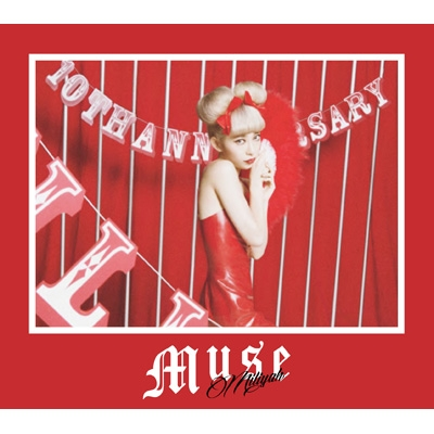 MUSE (+DVD)【初回限定盤】