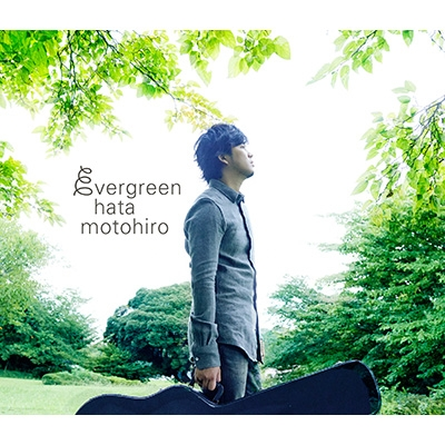 evergreen (Blu-spec CD2)【初回限定盤】