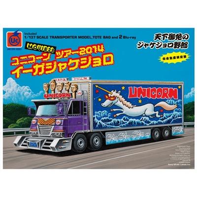 MOVIE28 / ユニコーンツアー2014 イーガジャケジョロ 【完全生産限定盤】(Blu-ray)