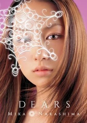DEARS (ALL SINGLES BEST)(+DVD)【初回限定盤】