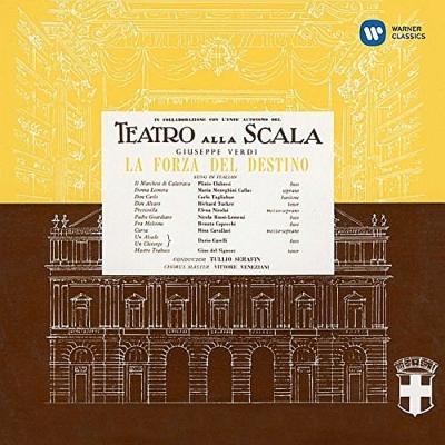 『運命の力』全曲 トゥリオ・セラフィン&スカラ座、マリア・カラス、リチャード・タッカー、カルロ・タリアブーエ、他(1954 モノラル)(3SACD)
