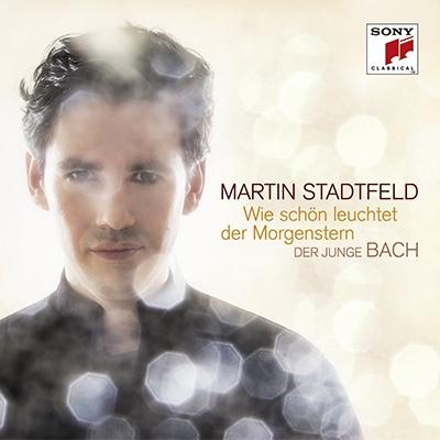 『暁の星はいと麗しかな〜若きバッハ』 マルティン・シュタットフェルト(ピアノ)