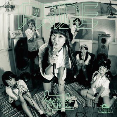 PRIDE 【初回限定盤 hina盤】