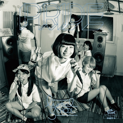 PRIDE 【初回限定盤 yumi盤】