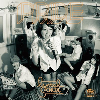 PRIDE 【初回限定盤 ami盤】