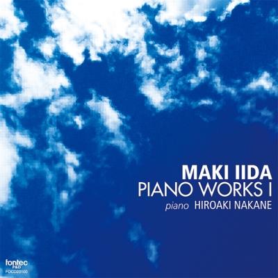 Piano Works Vol.1: 中根浩晶