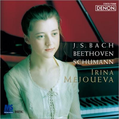バッハ:パルティータ第2番、ベートーヴェン:ピアノ・ソナタ第31番、シューマン:幻想曲 メジューエワ