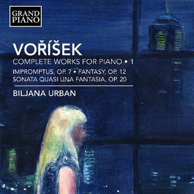 ピアノ作品全集第1集 ビリヤナ・ウーバン