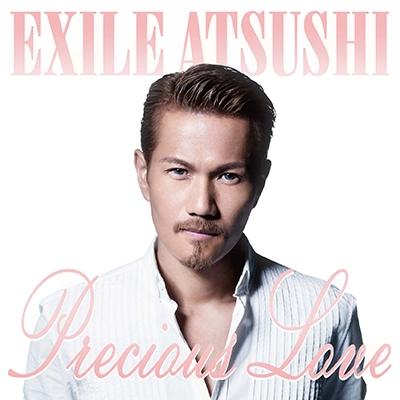 Precious Love (+DVD)