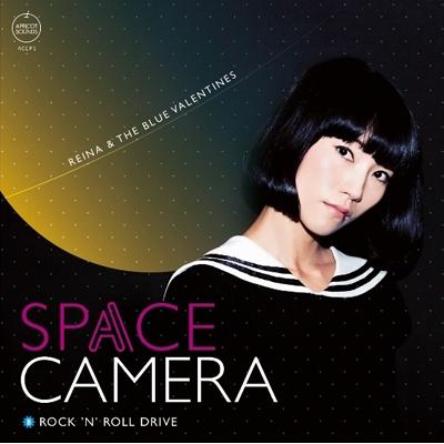 スペースカメラ / ロックンロール ドライブ (7インチEP+CD+DVD)
