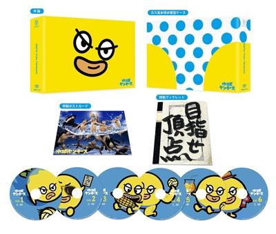 Suikyuu Yankees Dvd-Box