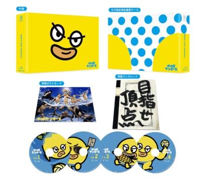 Suikyuu Yankees Blu-Ray Box