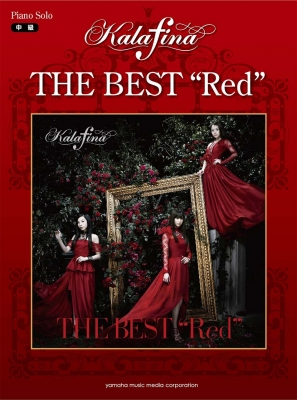 ピアノソロ Kalafina The Best Red